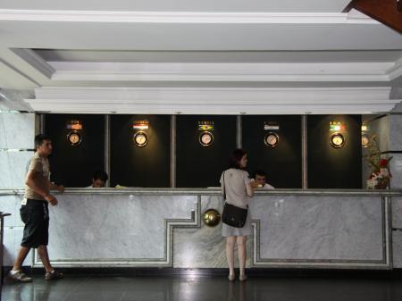 Hotel San Rafael Rezeption