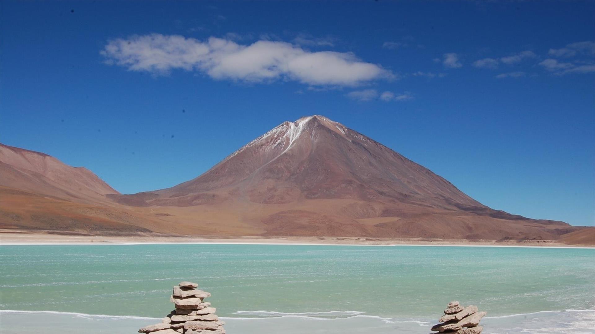 Argentinien, Bolivien und Chile / ab Salta: 10 Tage Rundreise in Kleingruppe - Wüstenerlebnisse in Südamerika